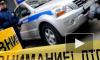 Установлена личность водителя, устроившего смертельное ДТП в Ставрополье