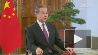 Глава МИД Китая рассказал о происхождении коронавируса