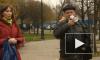Устав от бездействия властей в сфере ЖКХ, петербуржцы вышли на митинг