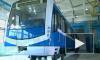 Летом в петербургском метро пустят новые поезда