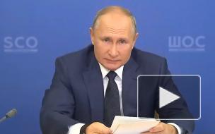 Путин: анклавы бандформирований в Сирии остаются источником террористической угрозы