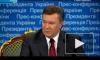 Украина приватизирует «Нафтогаз», отказываясь от «унизительного» слияния с Газпромом