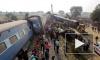 В Индии при крушении поезда погибло 107 человек, ещё 150 ранено