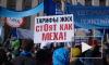 В 2012 услуги ЖКЖ в Петербурге подорожают, хотя, и не сразу