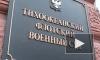 """Суд оправдал обвиняемых по делу о подлодке """"Нерпа"""""""