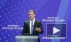 Хакеры похитили и выставили на продажу информацию с гаджета, который якобы принадлежит Дмитрию Медведеву