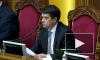 СНБО Украины предложил меры по снижению напряжённости в отношениях с РФ