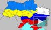 Ситуация в Донецке 27 мая 2014: на помощь ДНР идет ополчение из Луганска