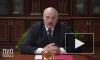 Лукашенко до выборов президента сформирует новый кабмин