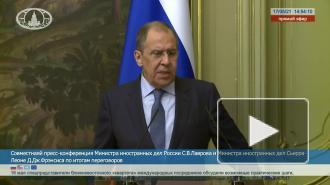 В МИД РФ прокомментировали расследование Прагой взрывов во Врбетице