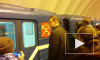 """Несколько станции оранжевой ветки закрыты из-за сломанного состава на """"Новочеркасской"""""""
