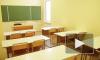 Физико-математический лицей из Петербурга стал лучшей школой в России