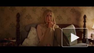 """""""Укради мою жену"""": старая, нежеланная Дженнифер Энистон будет мстить своему мужу"""