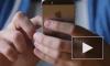 Apple из-за коронавируса в КНР может отложить начало производства нового iPhone