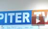 Канал Piter.TV снова в десятке самых цитируемых СМИ Санкт-Петербурга, переместившись с 9-го на 7-ое место