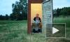 """Егор Крид пьет водку и катается на тракторе по деревне в клипе """"Сердцеедка"""""""