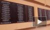 На Чайковского вывесили список погибших людей во время блокады Ленинграда