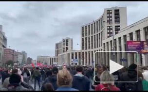 Мэрия Москвы согласовала митинг 25 августа на 100 000 человек