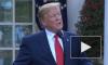 Трамп готов объявить об выдвижении на второй срок