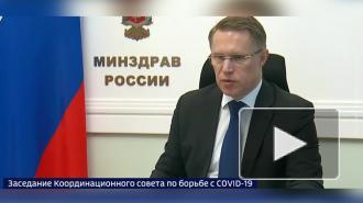 """Мурашко заявил, что побочные эффекты фиксируют у 0,1% привившихся """"Спутником V"""""""