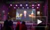 Жители Калининского района смотрели на поздравление президента с Новым годом на большом экране