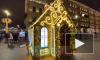 В Петербурге появился новогодний домик с дополненной реальностью
