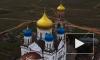 РПЦ перестала общаться с главой Элладской церкви