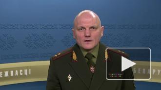 Глава КГБ Белоруссии назвал обстановку встране стабильной