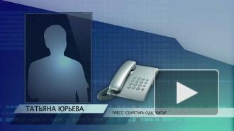 """""""Газпром"""" не комментирует встречу Миллера с Матвиенко"""