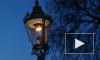 В Петербурге проверят все фонари после случая с первоклассником