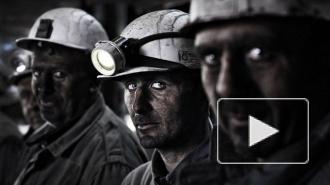 Новости Новороссии: в результате артобстрела более 170 горняков оказались заблокированы в шахте в Макеевке