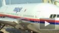 Самолет Малайзия, последние новости: найдены тела ...