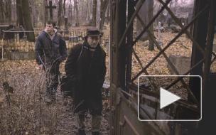 Петербургские студенты за неделю собрали четверть миллиона на восстановление склепа из фильма «Брат»