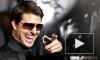 Том Круз стал самым высокооплачиваемым актером Голливуда