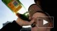 Во Владивостоке подросток напился до бесчувствия, ...