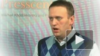 «Наши» требуют изгнать Навального из «Аэрофлота»