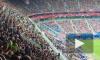 После матча Кубка конфедераций со стадиона вывезли 180 кубов мусора