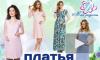 Магазин одежды и сопутствующих товаров для беременных и кормящих мам