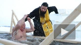 Крещенские купания 2014 – как правильно окунуться в прорубь?