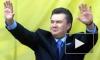 Президент Украины Виктор Янукович просит защиты
