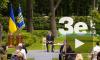 Зеленский рассказал, что поднимал вопрос Крыма в переговорах с Путиным