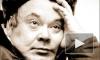 Алексей Герман попал в реанимацию, узнав о смерти Стругацкого