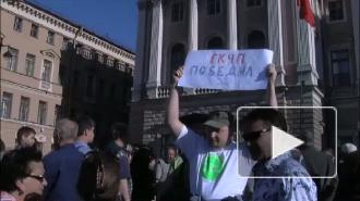 Демократы собрались у Мариинского дворца в память о 19-ой годовщине путча.