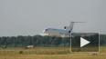 Банкротство авиакомпании «Континент» - катастрофа ...