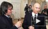 «Антимагнитский» закон рассорил Юрия Башмета и Сергея Никитина