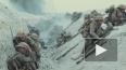 Главный приз Гильдии продюсеров США получил фильм «1917»