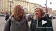 Кредиты, ЕГЭ и коронавирус: что петербуржцы хотели ...