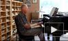 Скончался знаменитый джазовый пианист Пол Смит