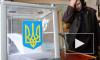 """Новости Украины: Юго-Восток намерен выбрать своего """"президента"""" и присоединиться к России"""