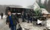 В Кузбассе в ДТП с автобусом и грузовиком пострадали 39 человек и 2 человека погибли